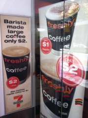 7-11-cheap-coffee.jpg