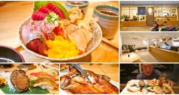市府站日本料理美食 禾羽軒壽司~握壽司不輸美登利,激推一夜干,價格實在