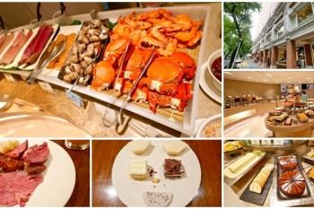 台北老爺酒店自助餐 Le Café 咖啡廳 晚餐buffet~牛排甜點吃到飽,JCB買一送一好優惠