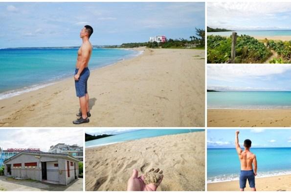 墾丁玩水景點 大灣海灘遊憩區~墾丁最長純白沙灘,不用住夏都了
