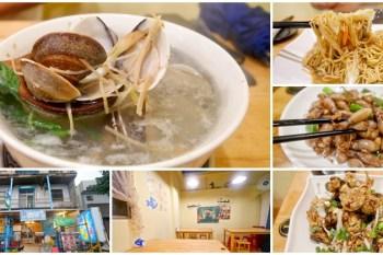 花蓮海線美食 海風味小吃~台11線平價吃海鮮好選擇