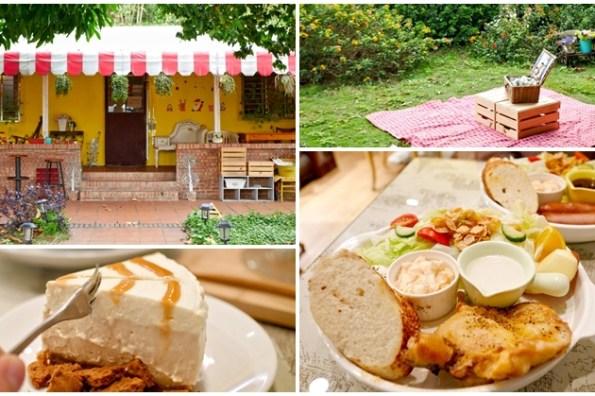 淡水紅毛城旁邊咖啡廳 淡水老街早午餐下午茶~可愛南法風,還有庭園可以野餐