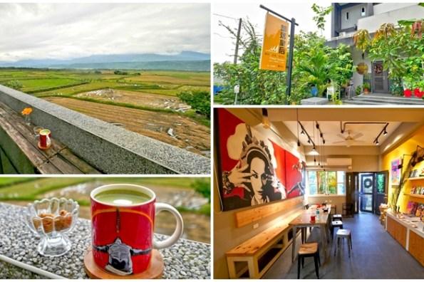 花蓮玉里美食 部落皇后藝術咖啡館~來秘境景觀咖啡廳欣賞優席夫繽紛畫作