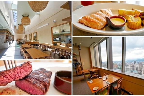 台北景觀餐廳 Que原木燒烤餐廳 松山意舍~邪惡牛排大口吃,高空景觀好享受