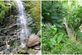 台東知本秘境景點 白玉瀑布~10分鐘可達的清幽瀑布,來知本溫泉與自然合一