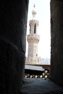 Al Azhar 5