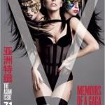 Lady Gaga presenta en Cannes su single 'Judas'