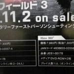 «Battlefield 3» podría necesitar 2 Dvds en su versión de Xbox 360