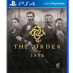 Crece la polémica por que 'The Order 1886' dura menos de 6 horas