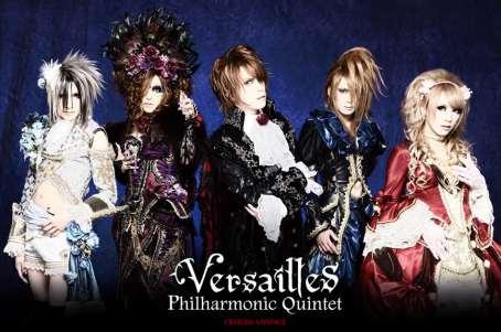 Versailles - Philarmonic Quintet