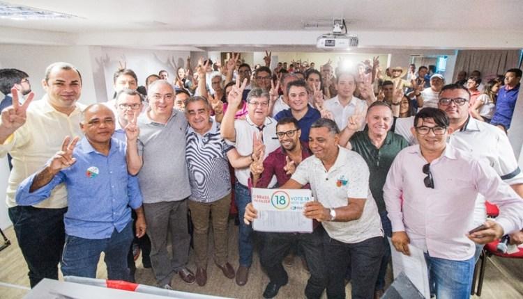 PPS, DEM, PMN e Rede reafirmam apoio ao nome de João e Veneziano para as disputas de 2018