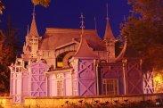 Лермонтовская галерея