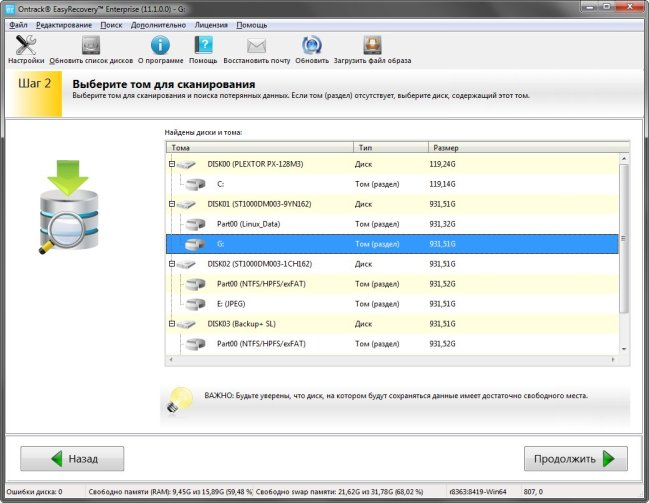 Ontrack Easy Recovery PRO
