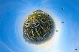 Маленькая планета Пятигорск