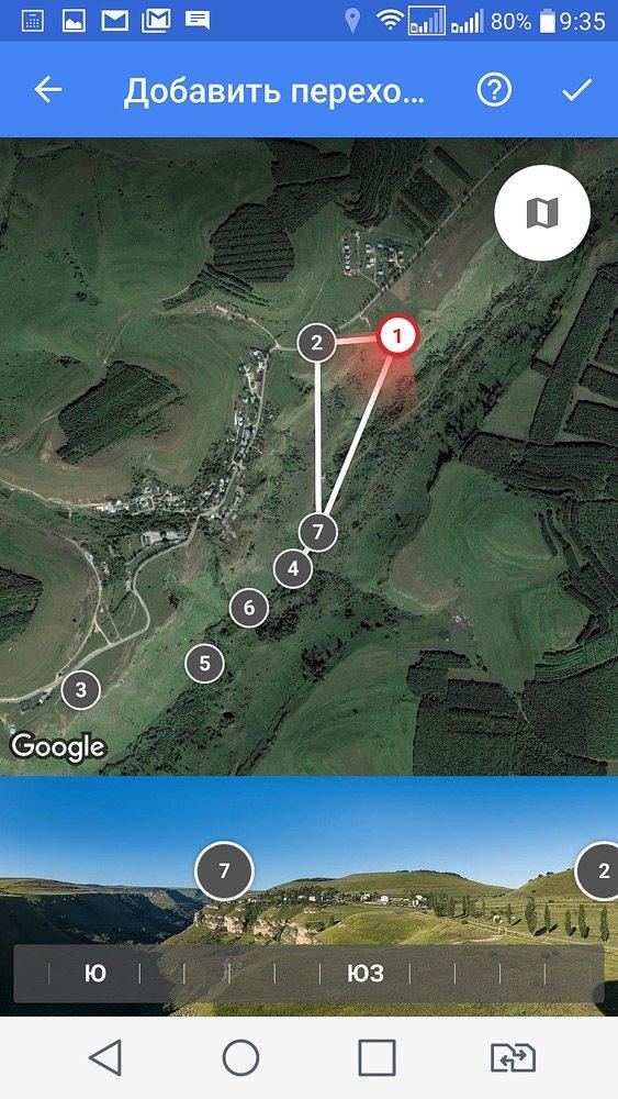 Сборка виртуального тура в Google просмотр улиц