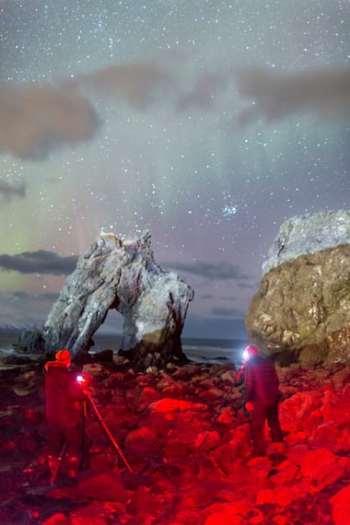 Island - Carstvo polarne svetlosti (Robert Ormerod)