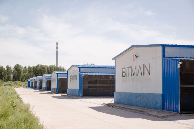 Bitmain, kineski rudnik za bitkoine u Ordosu, Mongolija, ima 8 zgrada u kojima se kopanjem bavi 25.000 računara