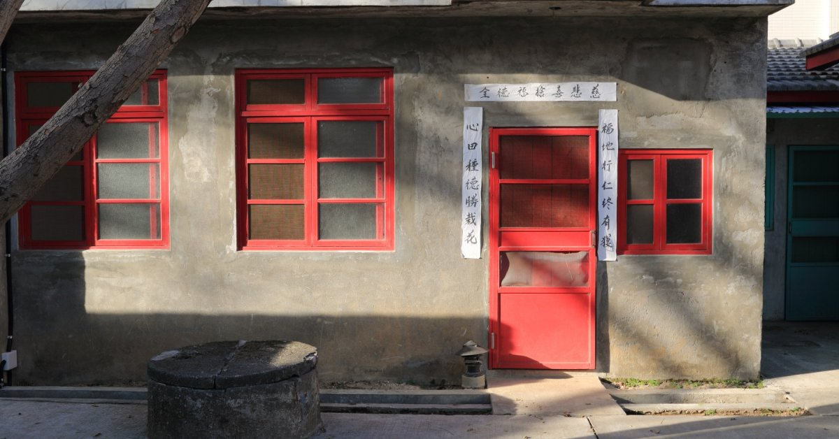 馬祖新村 記憶裡的舊時光