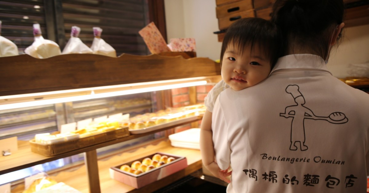 堅持品質 注重細節 謝謝「偶棉的麵包店」照顧著愛吃麵包的顧客們