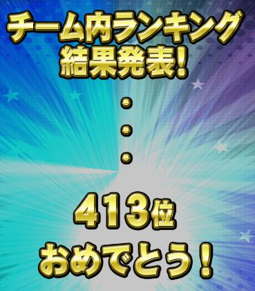 20161203112902