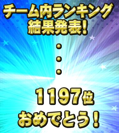20161206145202