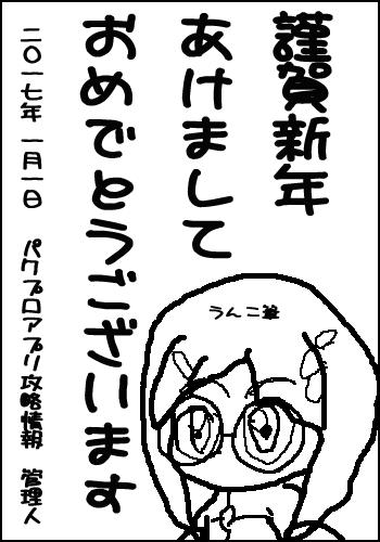 20170101110347