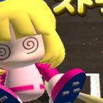 【かわいい】ユニ美香ちゃんのパワター画像