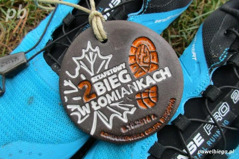 II Sztafetowy Bieg w Łomiankach - medal