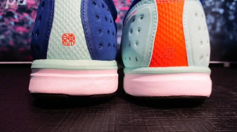 Adidas Takumi Ren vs Sen