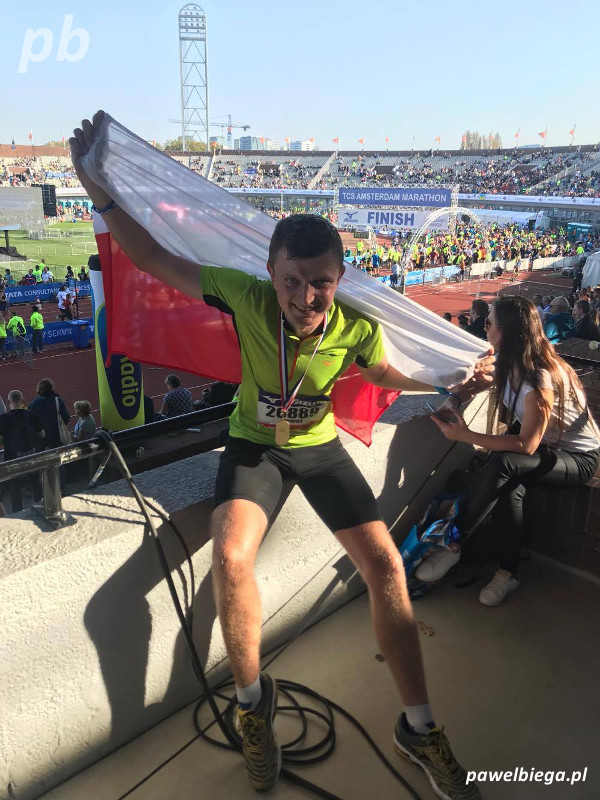 Mizuno Half Marathon 2017 - Meta