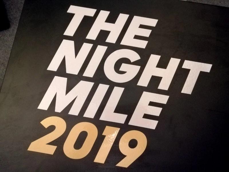 Adidas Night Mile