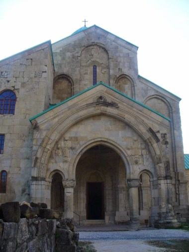 katedra bagrati w kutaisi w gruzji wpisana na listę międzynarodowego dziedzictwa UNESCO