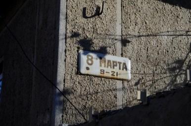 ulica ósmego marca w białogrodzie nad dniestrem na ukrainie