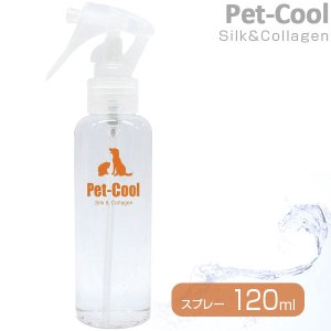 pet cool, pet cool silk collagen, 寵物美毛