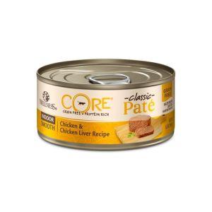 WELLNESS CORE 無穀物 室內除臭配方 貓罐頭 5.5OZ