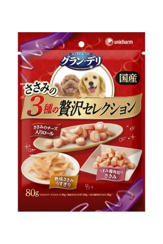Unicharm 三種口味芝士卷