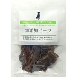 狗小食, 牛肉乾, 日本小食, 日本寵物小食, 日本直送