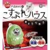 MK-鼠鼠陶瓷小別墅(恐龍/MR-991)