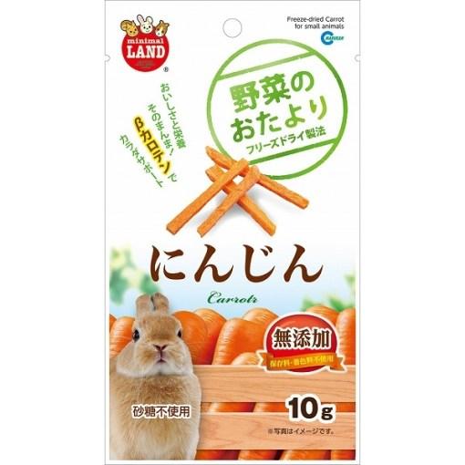 Marukan 凍乾胡蘿蔔, 紅蘿葡, 兔零食, 小動物零食
