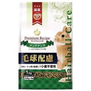 日本 Yeaster 化毛護理高級配方兔糧 1kg - 成兔