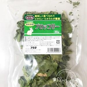 [荒田] 名護 西蘭花葉乾, 兔仔小食, 天然乾草小食, 西蘭花