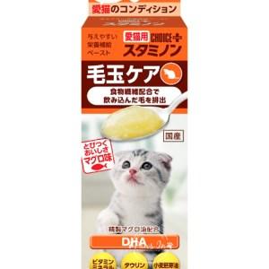 Choice+ 貓貓毛球護理營養啫喱 (吞拿魚味) 30g