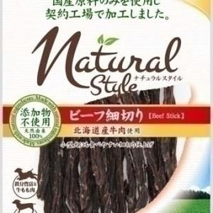 Petio Natural Style 無添加牛肉乾條, 無添加, 日本小食, 無添加狗小食, 牛肉乾