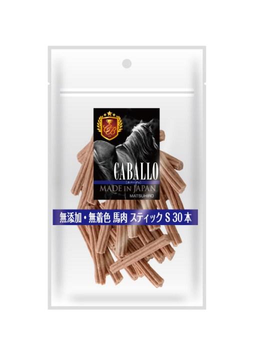 CABALLO 無添加馬肉棒, 日本狗零食, 無添加狗零食