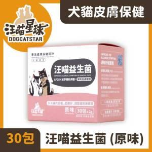 皮膚改善 益生菌