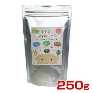 日本 KPS 綜合營養素
