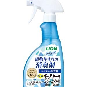 Lion 植物性消臭劑 - 無香型 400ml
