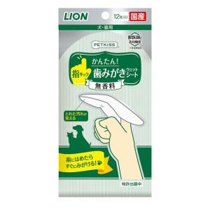 [獅子] PETKISS手指袋牙膏片12片