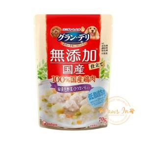 Unicharm 無添加雞柳配黃綠色蔬菜 鮮食包 70g