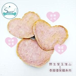 Smart 紫玉淮山鱷魚肉餅 50g